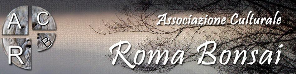 Roma Bonsai: Associazione Culturale | Corso Bonsai a Roma | Mostra Bonsai a Roma